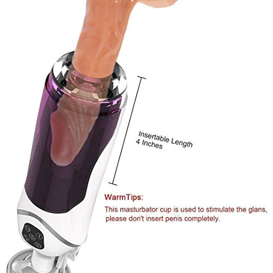 爆発について大脳男性の半袖ストロー男性se'xのおもちゃ6つのおもちゃのための自動的なピストン伸縮回転ハンズフリーUSB充電式男性オーラルS(EXY