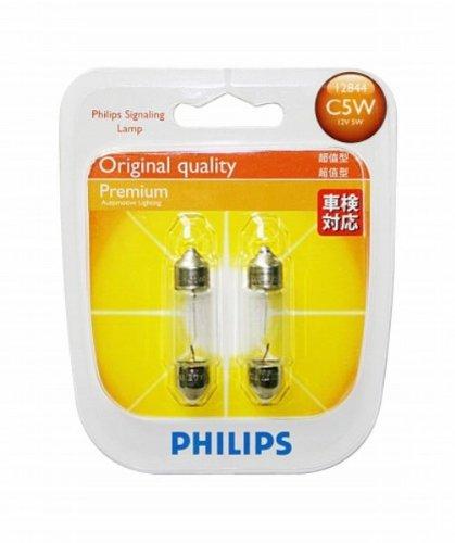 PHILIPS(フィリップス)  ライセンスランプ ルームランプ 補修用 白熱球 バルブ C5W(T10.5X38)   12V 5W プレミアムヴィジョン 輸入車対応 2個入り 12844B2