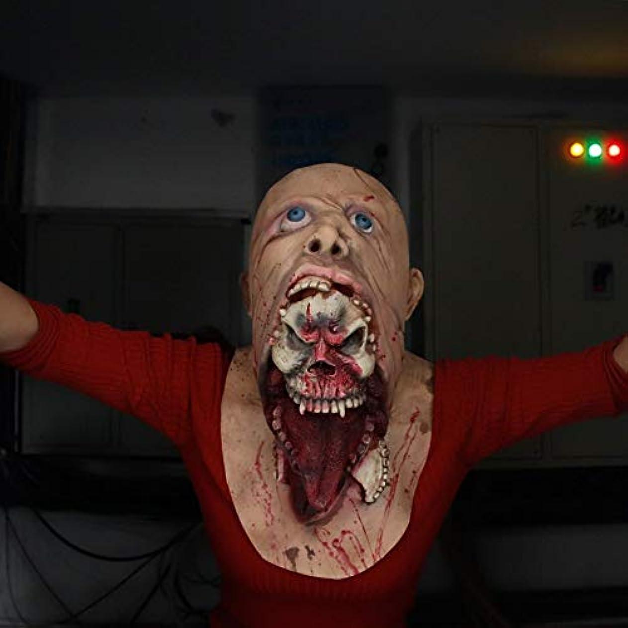 楽しむ娘緊張ラテックスゾンビハロウィーンマスク、怖い寄生虫マスク、怖い残酷なラテックスマスク