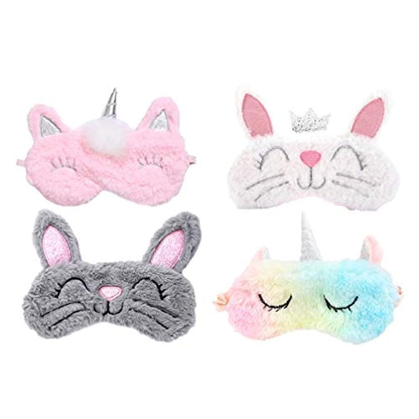 暗唱する説明的簡略化するMinkissy 4ピース睡眠アイマスク動物睡眠マスクソフトぬいぐるみ目隠しeyesシェードウサギユニコーンアイカバーアイマスク用女の子女性子供好意