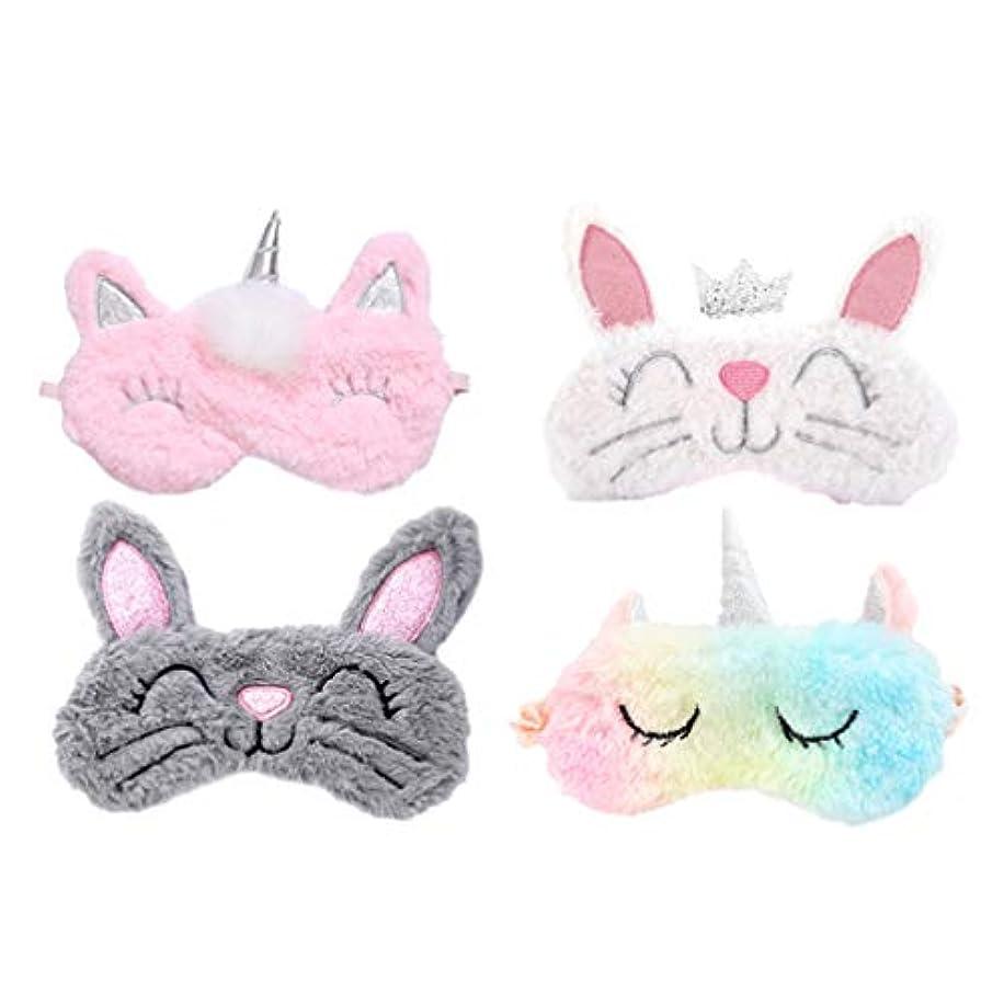 白い宿るクラシックMinkissy 4ピース睡眠アイマスク動物睡眠マスクソフトぬいぐるみ目隠しeyesシェードウサギユニコーンアイカバーアイマスク用女の子女性子供好意