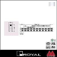 e-kanamono ロイヤル 棚柱 チャンネルサポート(シングル) ASF-10 1200mm ホワイト