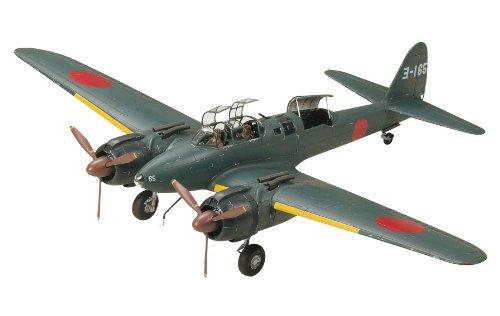 1/48 傑作機シリーズ No.84 中島 夜間戦闘機 月光11型 前期生産型 (J1N1-S) 61084
