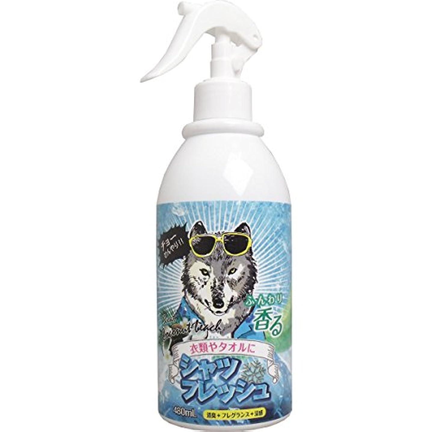 中央値チーフ無意識香るシャツフレッシュ オオカミ ココナッツピーチの香り 480mL