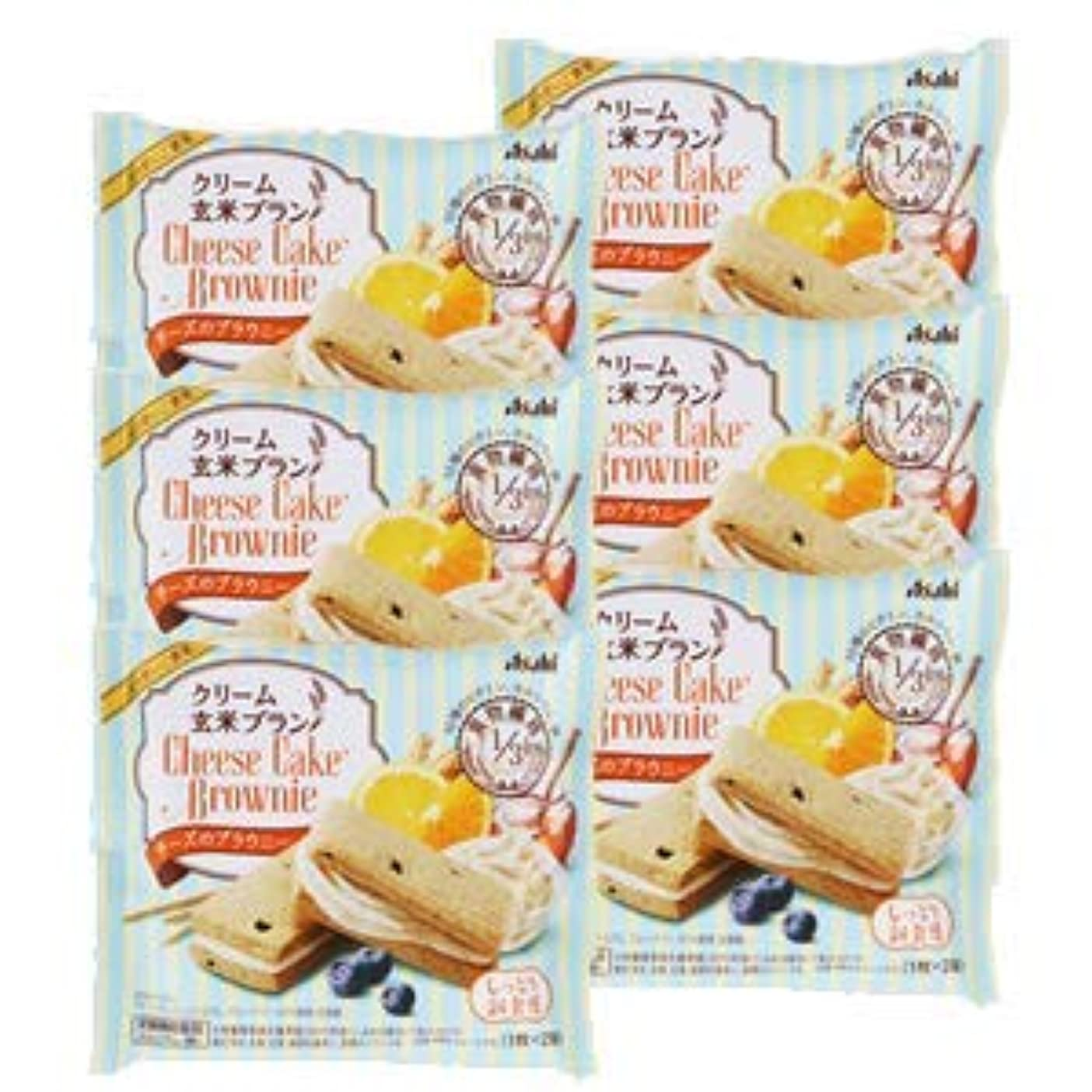 オーク侵入織機アサヒ バランスアップ クリーム玄米ブラン チーズのブラウニー 6個セット