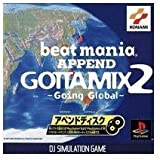 ビートマニアAPPENDGOTTAMIX2~GoingGlobal~