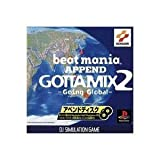 ビートマニアAPPENDGOTTAMIX2~GoingGlobal~
