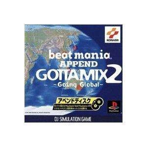 ビートマニアAPPENDGOTTAMIX2~GoingGlobal~の詳細を見る