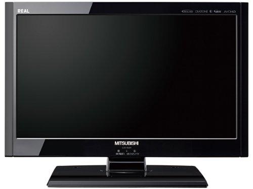 三菱電機 19型 液晶 テレビ REAL LCD-19LB10 ハイビジョン