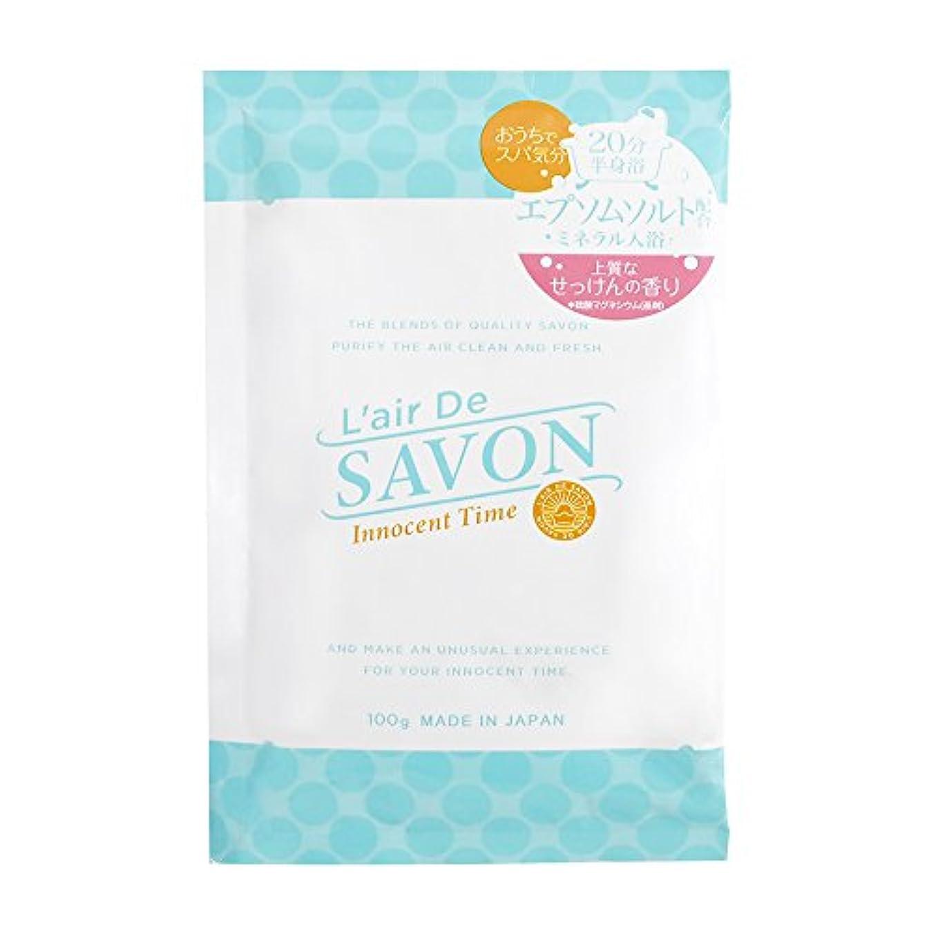 風味どちらかヤングL`air De SAVON(レール デュ サボン)シルキーバスパウダー(イノセントタイム)