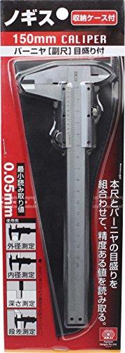 SK11 ノギス150mm