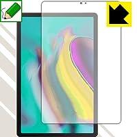 PDA工房 Galaxy Tab S5e ペーパーライク 保護 フィルム 反射低減 日本製