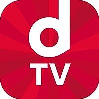 dTV --映画、ドラマ、アニメならディーティービー--