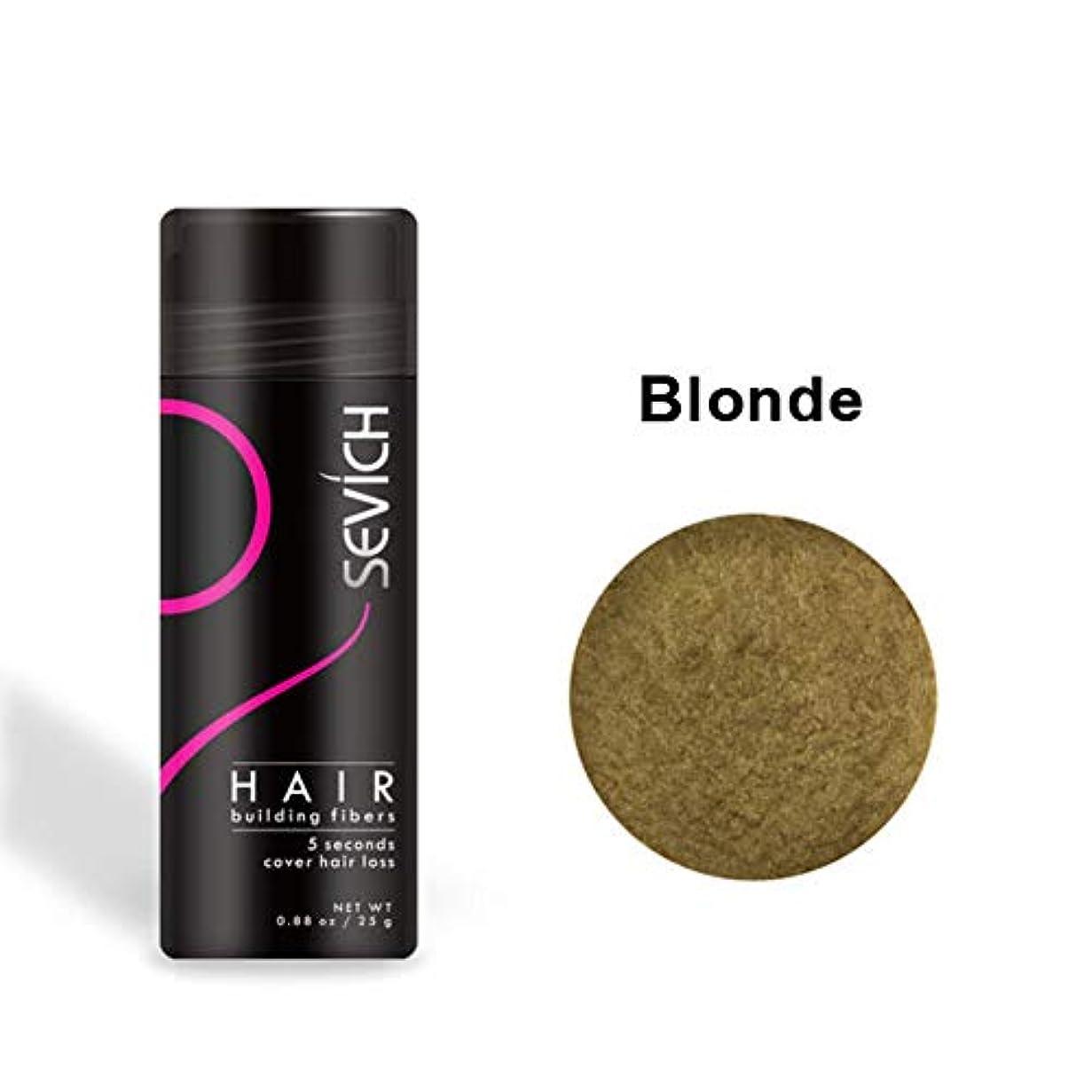 力強い低い儀式Cutelove ヘアビルディングファイバー 薄毛隠し ダークブラウンヘアビルディングファイバー   ライトブラウンヘアービルディングファイバー ミディアムブラウンヘアービルディングファイバー ブロンドの髪を作る繊維 アプリケーター...