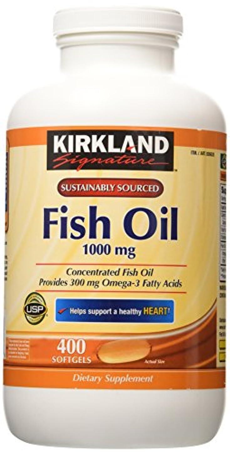 機関車に向かってきつくKirkland Signature Natural Fish Oil Concentrate with Omega-3 Fatty Acids, 400 Softgels, 1000mg