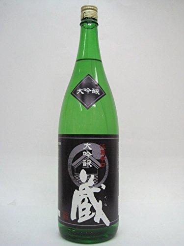 菊水酒造 蔵 大吟醸