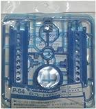 スーパービーダマン・EXパーツ P-64 EXプレートマガジン ブルー・クリア