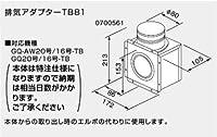 ノーリツ 排気アダプター TB81 0700561