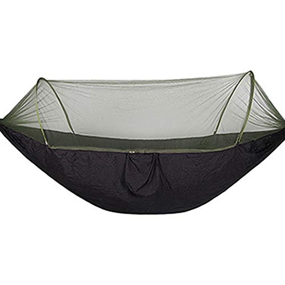 高さ程度谷GALMMY アウトドア キャンピング ハンモック 蚊帳付き 1~2人用 ポータブル ハンギングベッド クイックオープン エアスイングテント ベッド スリーピングバッグ ハンモック