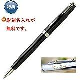 ソネット オリジナル ラックブラックCT ボールペン 11130312
