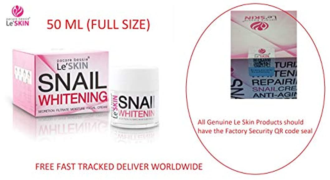 市民解説マルクス主義Le'SKIN Snail Whitening Secretion Filtrate Moisture Facial Cream 50 ml