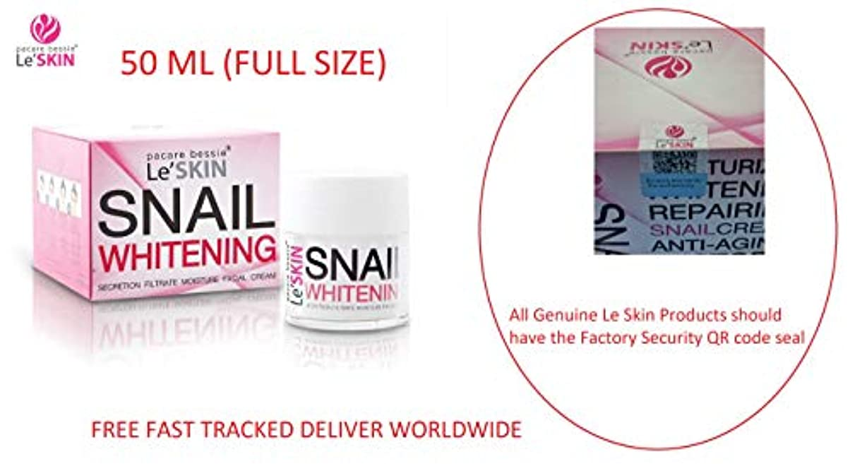 かき混ぜる法律により敬の念Le'SKIN Snail Whitening Secretion Filtrate Moisture Facial Cream 50 ml