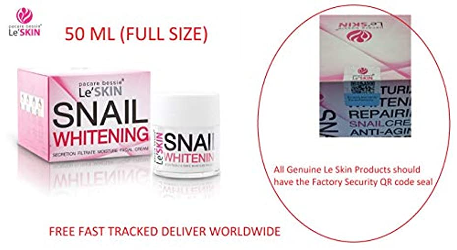 強盗雷雨マザーランドLe'SKIN Snail Whitening Secretion Filtrate Moisture Facial Cream 50 ml