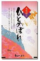 【精米】 宮城県産 ひとめぼれ 29年産 特A (白米, 10kg)