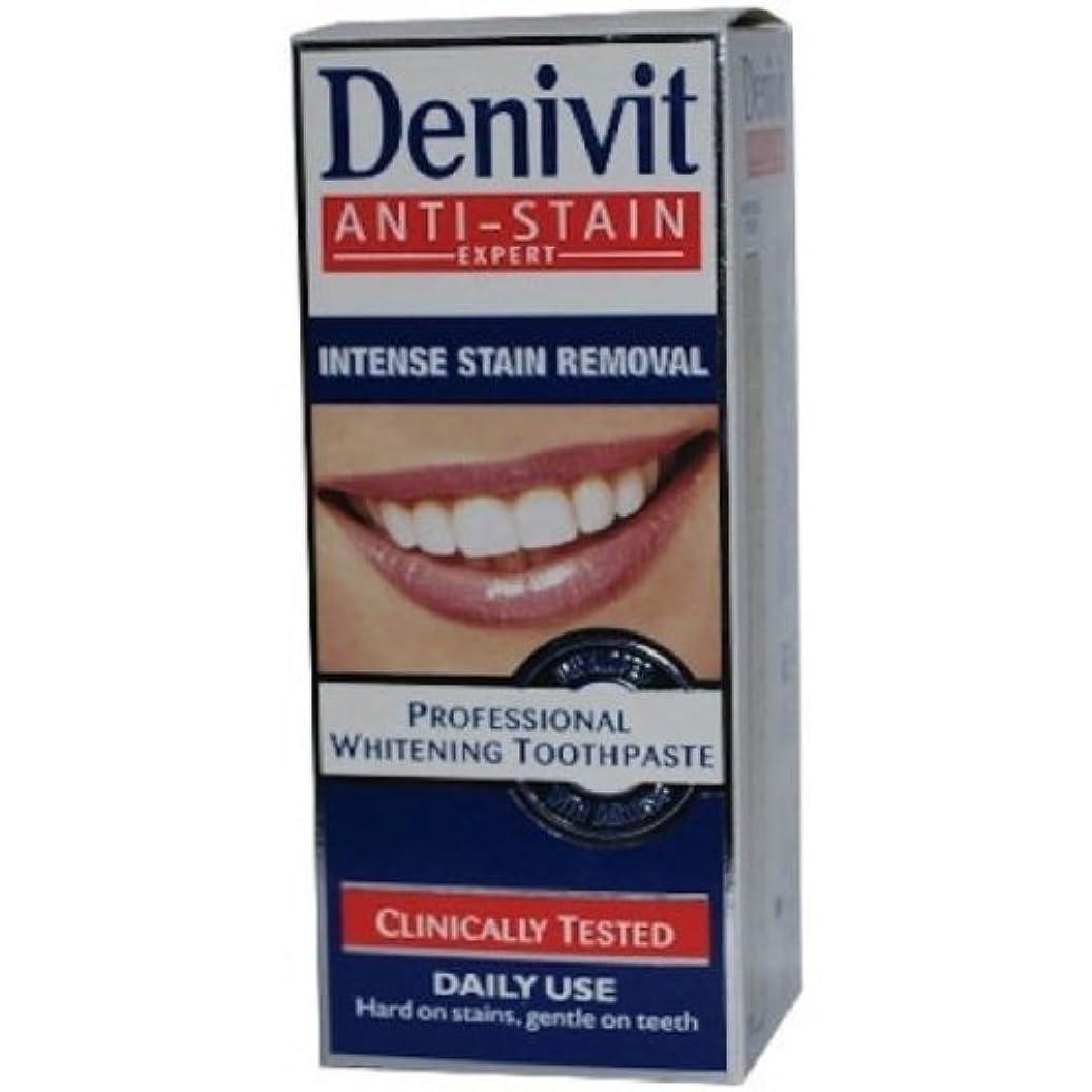 読書をする簡単に慢Denivit Professional Whitening Toothpaste - 50Ml - Pack Of 2 by Denivit