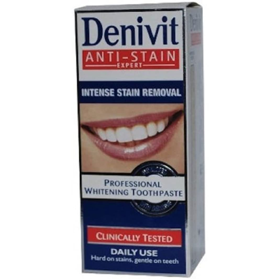 オフセット持っている広々としたDenivit Professional Whitening Toothpaste - 50Ml - Pack Of 2 by Denivit