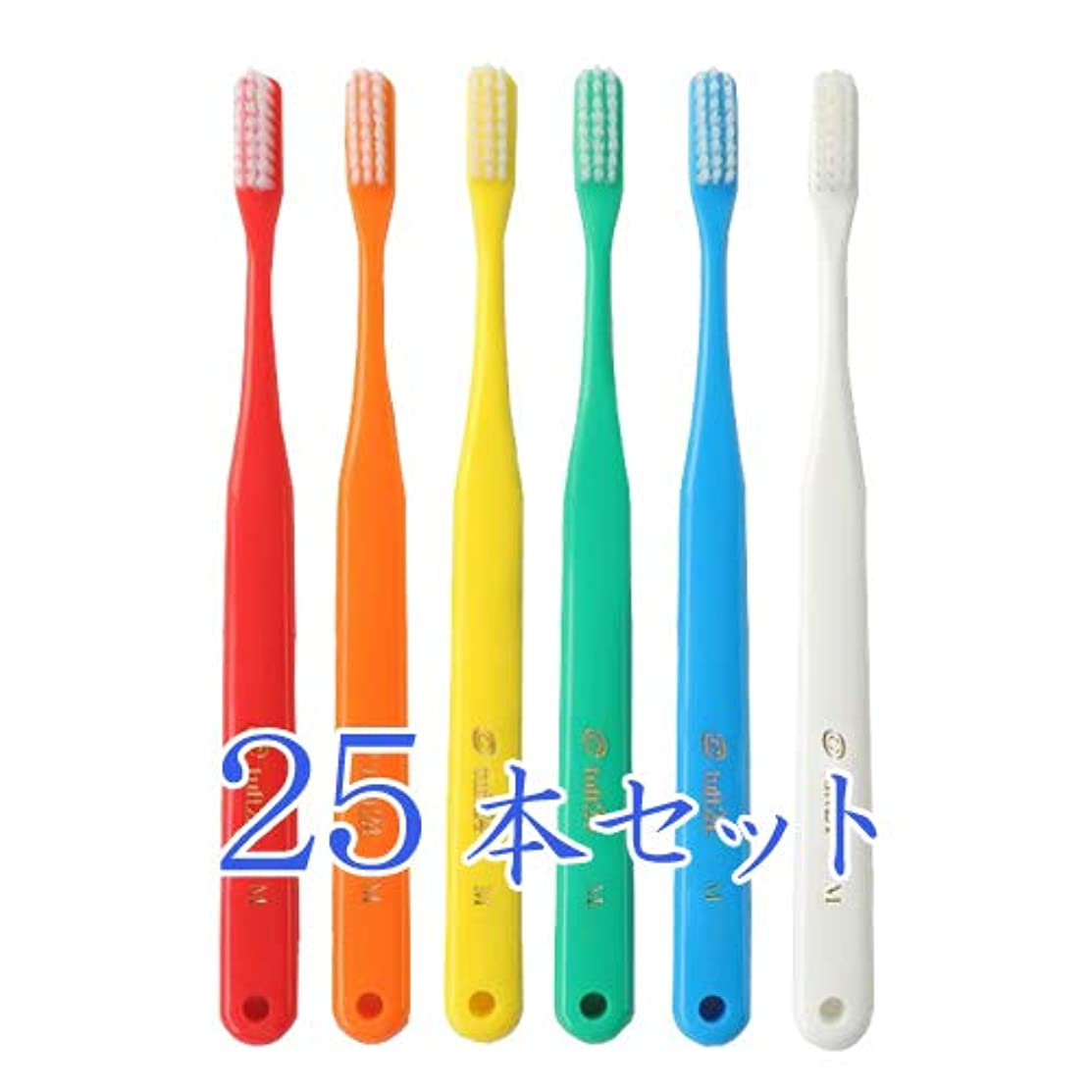 オーラルケア キャップなし タフト24 歯ブラシ × 25本入 M アソート