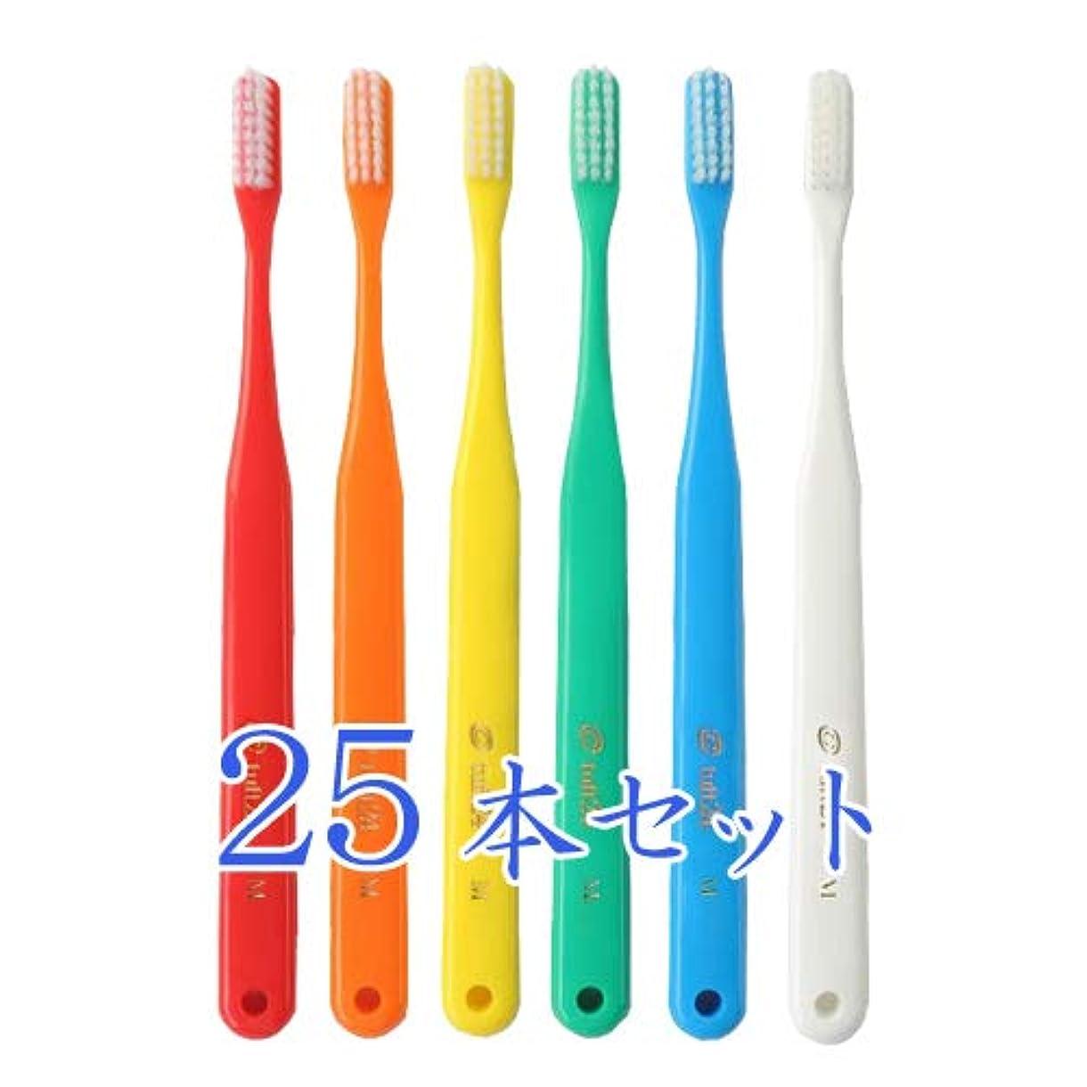 鎖解体する欠乏オーラルケア キャップなし タフト24 歯ブラシ × 25本入 M アソート