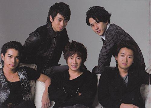 嵐「Oh Yeah!」はベストアルバムの収録曲!『C1000レモンウォーター』のCMソングにも♪の画像