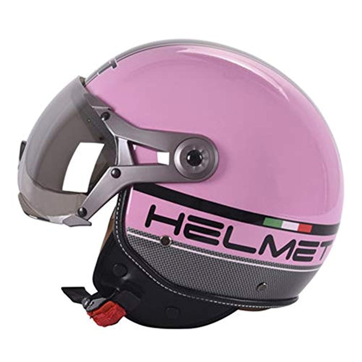 腐食する最もロボットHYH 電動バイクヘルメットバッテリー車半ヘルメット四季通気性人格ヘルメット銀メッキレンズライトアンチグレア - ピンク いい人生 (Size : M)