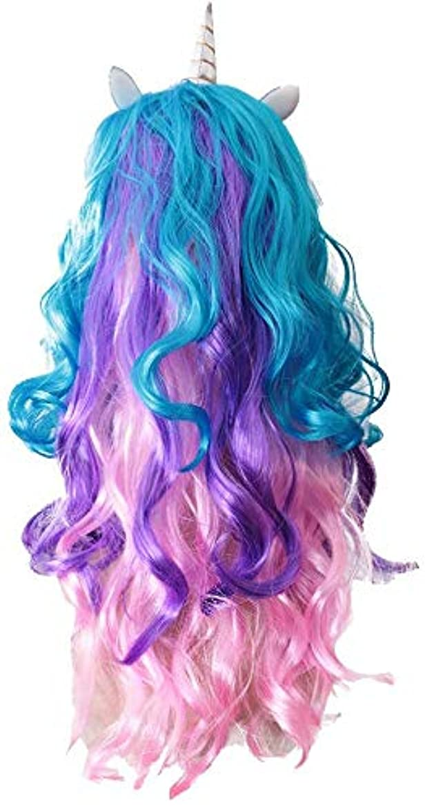 餌ドキドキミットハロウィーンロールプレイパーティーコスチュームのカラフルな女性ユニコーン長い巻き毛ウィッグ