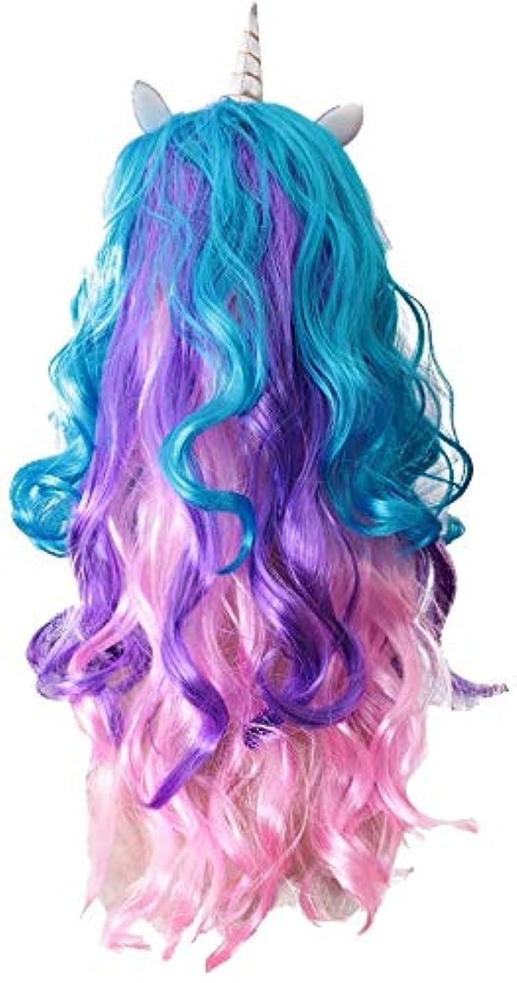 発見する隠されたスツールハロウィーンロールプレイパーティーコスチュームのカラフルな女性ユニコーン長い巻き毛ウィッグ
