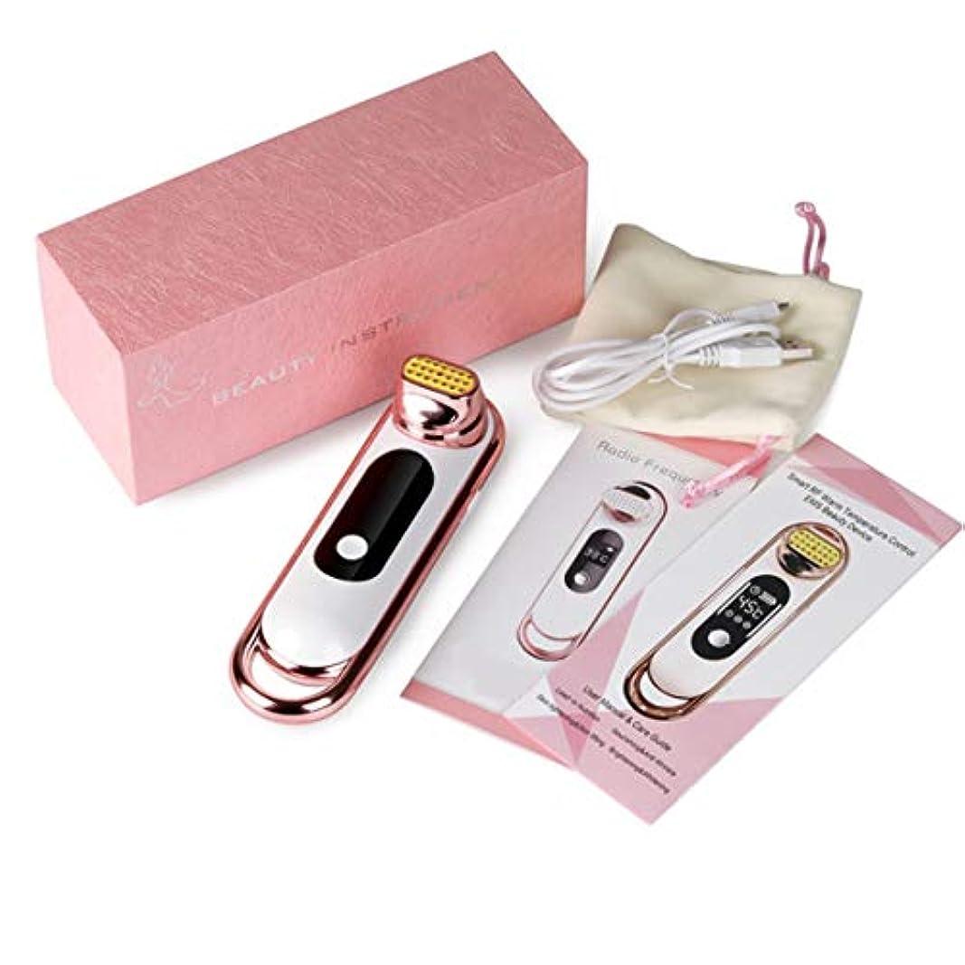 百ハンディキャップクッション顔機械反老化防止装置をきつく締めるIntercorey専門RFの無線周波数