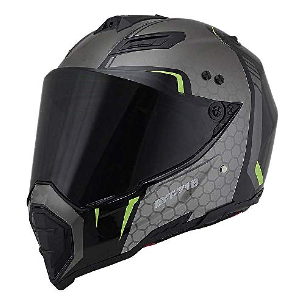 名前を作るウイルスグローブオフロードバイクヘルメットダートバイクデュアルスポーツ