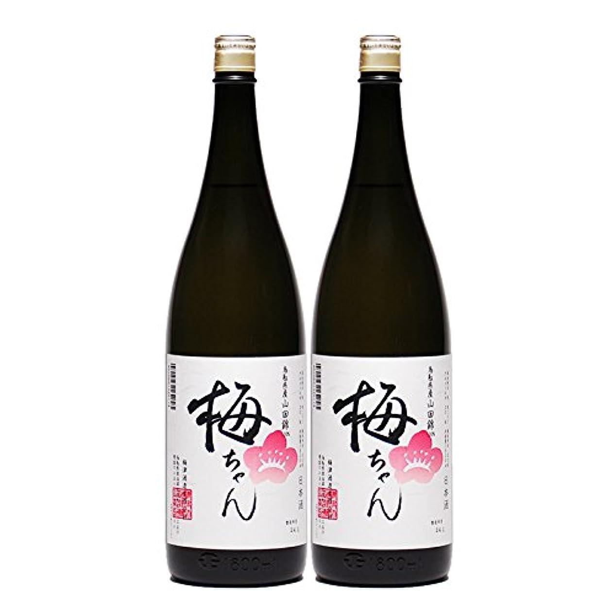類人猿壮大愚か梅酒用 日本酒 梅ちゃん 1800ml 2本セット 20度 鳥取県 梅津酒造 純米酒 果実酒用