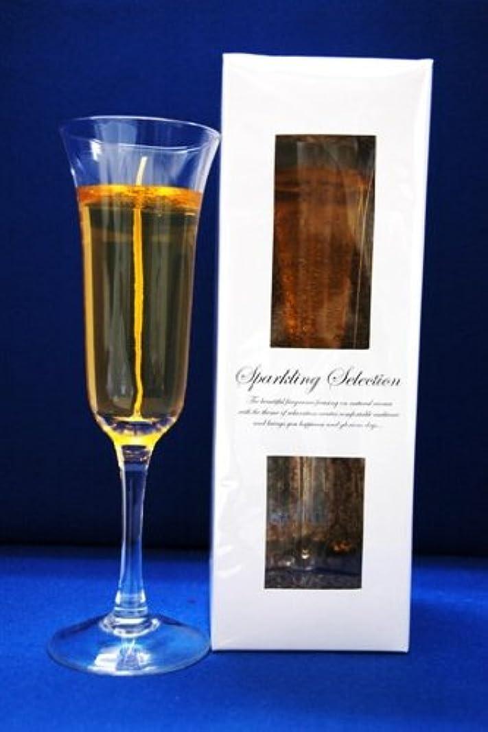 徹底的に立ち向かう崖スパークリングセレクション ゼリーアロマキャンドル シャンパン