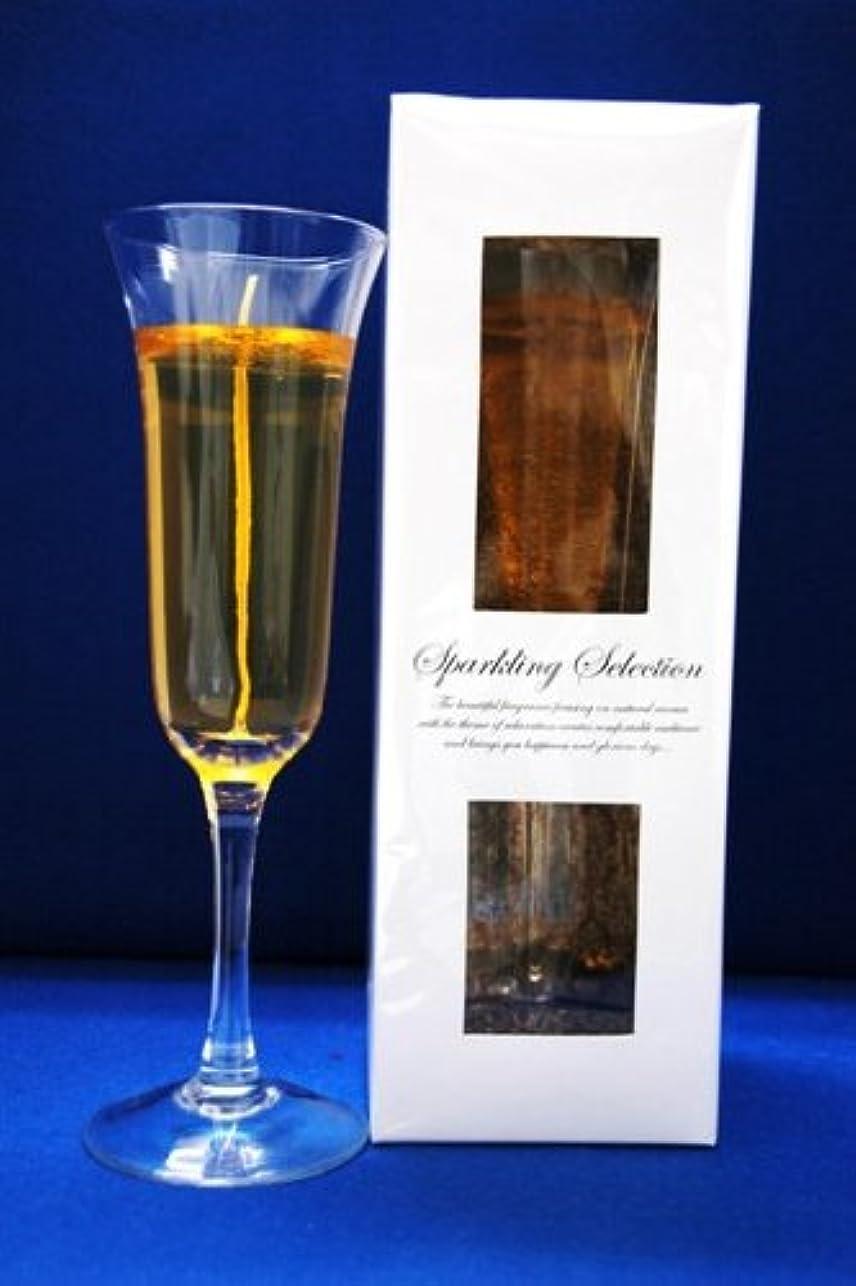 達成煩わしい体スパークリングセレクション ゼリーアロマキャンドル シャンパン
