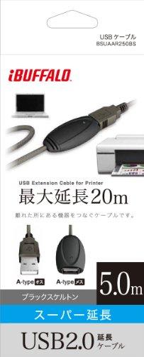 iBUFFALO USB2.0リピーターケーブル (A to A) 5.0m ブラックスケルトン BSUAAR250BS