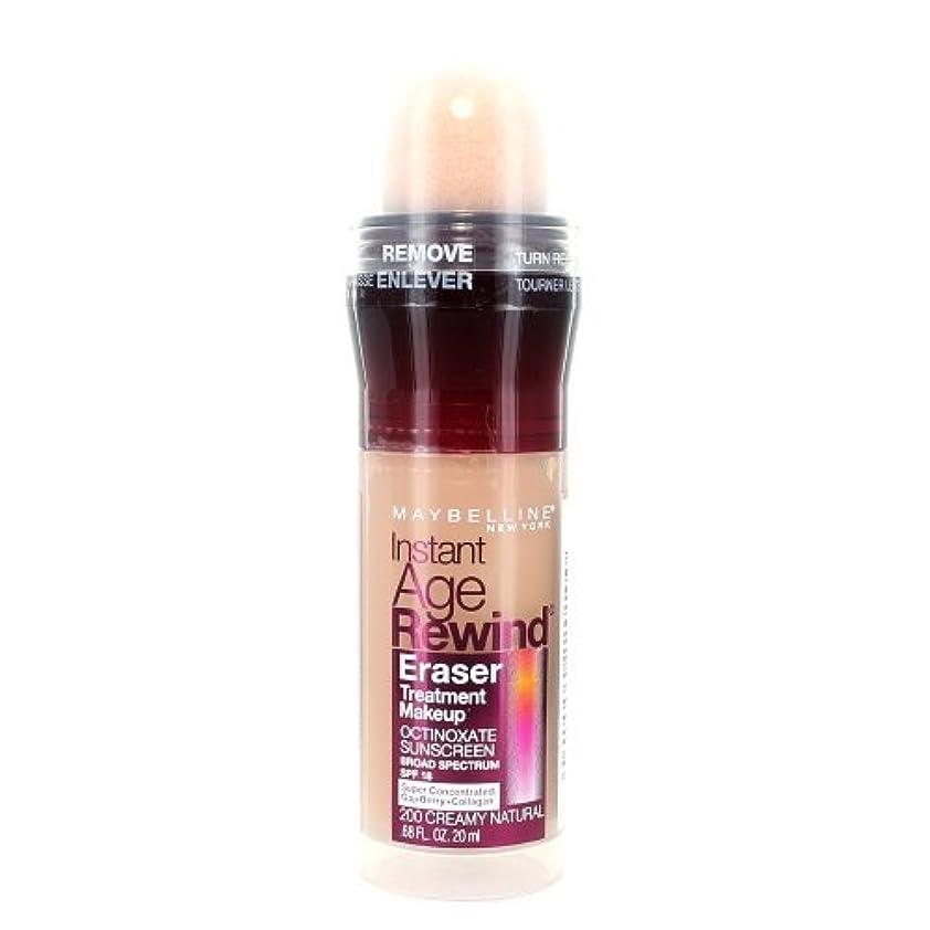 またね白鳥許される(3 Pack) MAYBELLINE Instant Age Rewind Eraser Treatment Makeup Creamy Natural (並行輸入品)