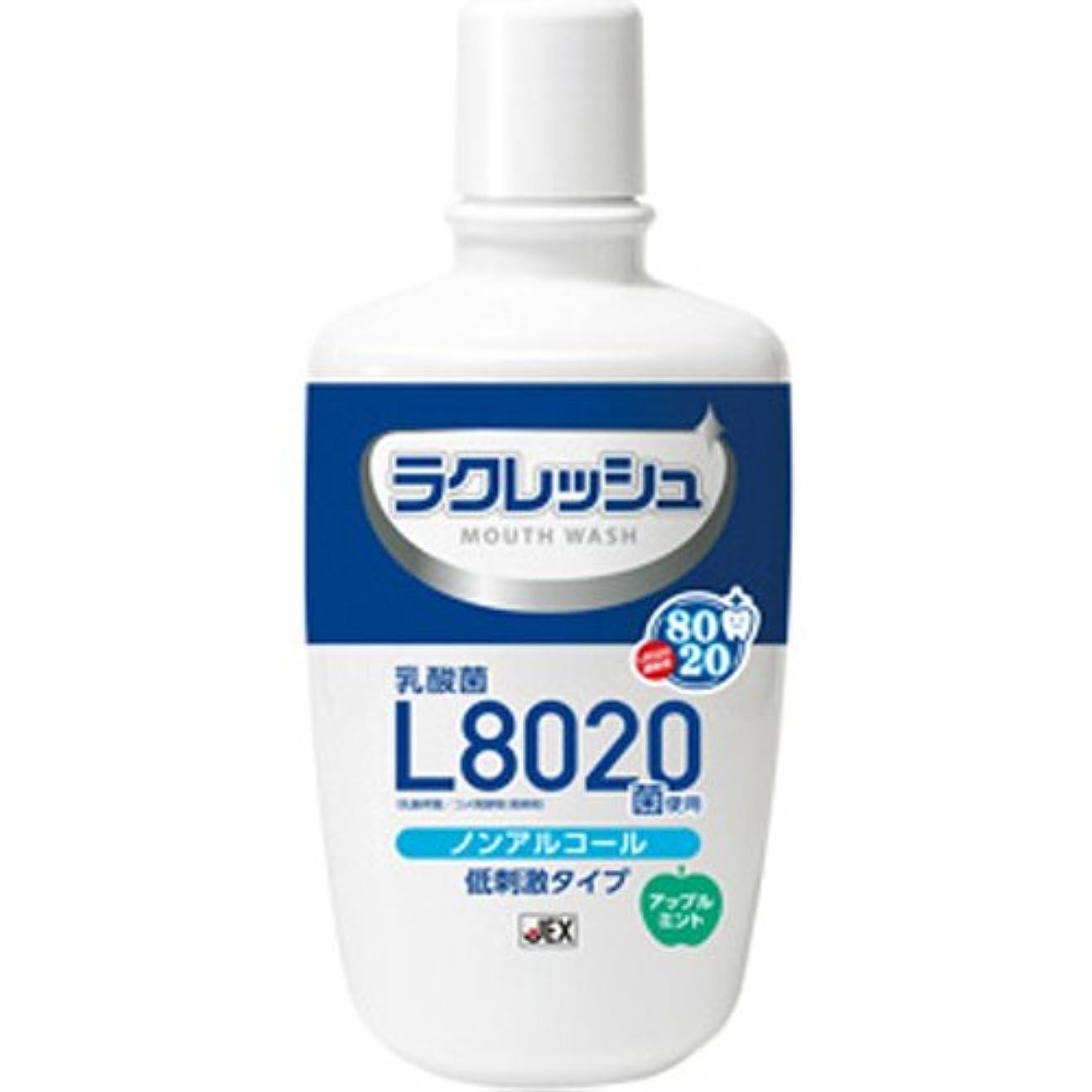 のど発見する投げ捨てるラクレッシュ L8020菌入 マウスウォッシュ × 5個セット