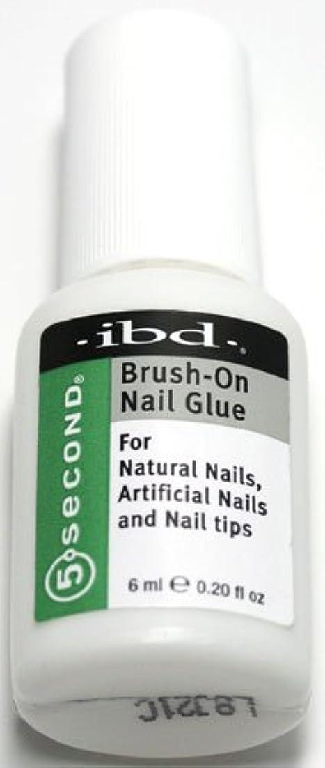 離れたサロン乱気流ibd ブラッシュオンネイルグルー[5SECOND Brush-On Nail Glue] ◆