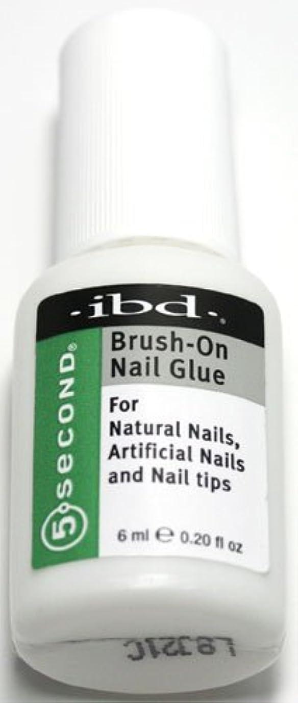 スリップシューズ特定の打ち負かすibd ブラッシュオンネイルグルー[5SECOND Brush-On Nail Glue] ◆