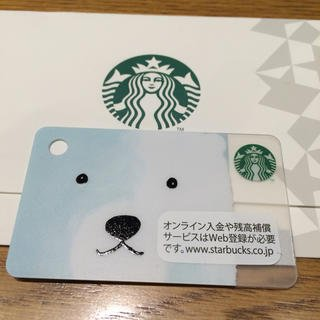 スターバックス カード シロクマ 2016 ホリデー クリス...