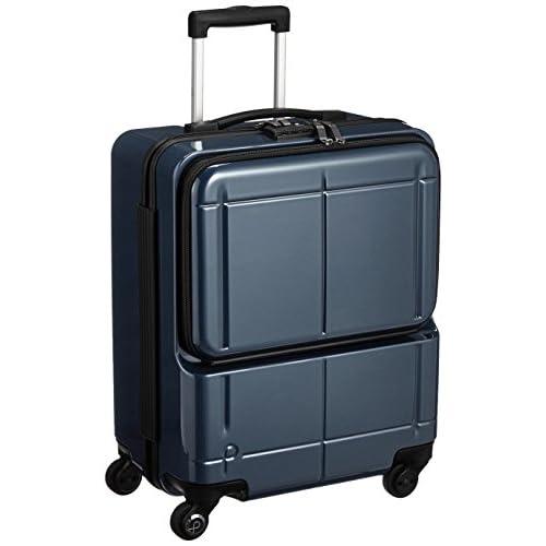 [プロテカ] Proteca 日本製スーツケース マックスパスH2 40L 機内持込可   02651 03 (ブルーグレー)