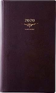 高橋 手帳 2020年 ウィークリー ニューダイアリー アルファ 7 茶 No.110 (2019年 12月始まり)