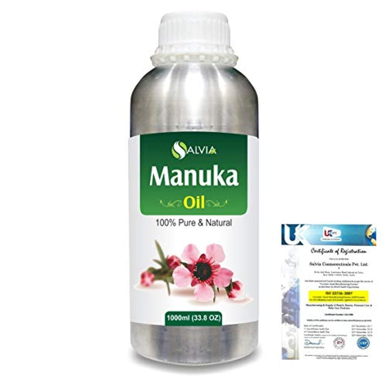 極めて扱いやすい残るManuka (Leptospermum scoparium) 100% Natural Pure Essential Oil 1000ml/33.8fl.oz.